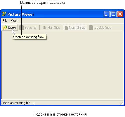 Как сделать всплывающую подсказку в html