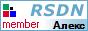 http://rsdn.org/tools/member.aspx?id=Алекс